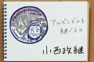 Photo_20201212150001